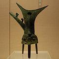 Tubular spout, jue. Late Xia. Erlitou culture. Shanghai Museum.jpg