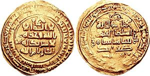 Tughril - Coin of Tughril