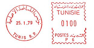 Tunisia stamp type B8.jpg