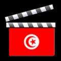 Tunisianfilm.png
