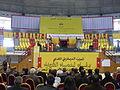Tunisie PDP 02.jpg