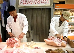 A couple of Butchers at work.