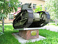 Type-M monument in Russia.jpg
