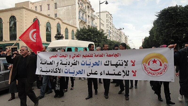 File:UGTT protest sign (2012-01-28).jpg