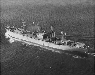 USS <i>Protector</i> (AGR-11)