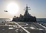 USS STOUT (DDG 55) HELICOPTER OPERATIONS 160702-N-GP524-505.jpg