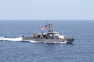 USS Squall - Image: USS Squall (PC 7) underway in the Arabian Sea on 10 September 2016