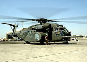 Image illustrative de l'article Sikorsky MH-53 Pave Low