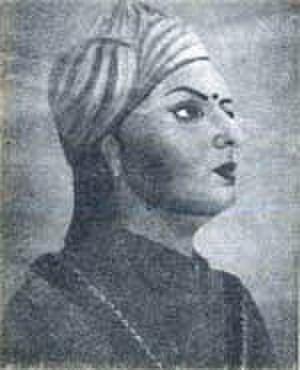 Uda Devi - Image: Uda Devi Bhar