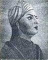 Uda Devi Bhar.jpg