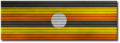 Uganda Ribbon Shadowed.png
