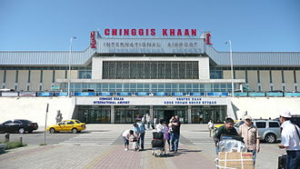 Chinggis Khaan International Airport - Image: Ulan Bator 01