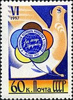 Emblemo de la Monda Festivalo de Junularo kaj Studentaro sur sovetia poŝtmarko