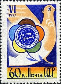 200px-Ussrstampyouthfestival60kop1957sco