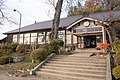 Uwaoka Elementary School, Ibaraki 17.jpg