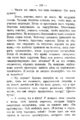 V.M. Doroshevich-Collection of Works. Volume IX. Court Essays-120.png