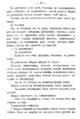 V.M. Doroshevich-Collection of Works. Volume IX. Court Essays-43.png