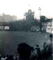 Vaughn Street Park, 1950s (1).png