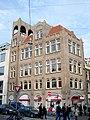 Vesta gebouw Oort Rien Hack Heilige Weg Amsterdam.jpg