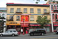 Victoria, BC - On Hing & Brothers Store (building) 02 (20312909999).jpg
