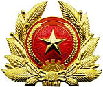 Vietnam People's Army signal