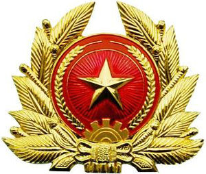 Vietnam People's Armed Forces - Image: Vietnam People's Army signal