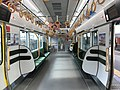 View in train at Sakurajima Station.jpg