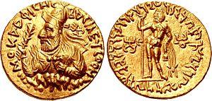 Vima Kadphises - Vima Kadphises with ithyphallic Shiva.