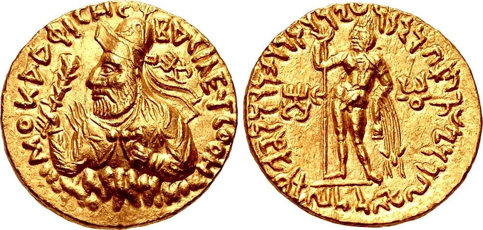 Vima Kadphises with ithyphallic Shiva