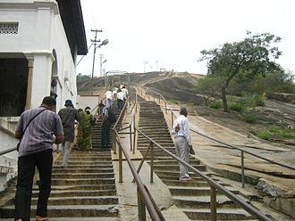 Vindhyagiri Hill - Image: Vindhyagiri