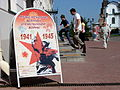 Visitors to World War Two Museum Exhibition - Kazan - Russia.JPG