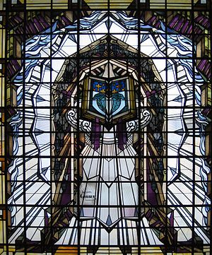 Carnegie Library of Reims - Image: Vitrail carnegie reims