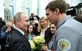 Vladimir Putin and Dmitri Soloviev.jpg