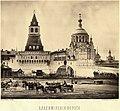 Vladimirskie Gate 1884 Moscow.jpg