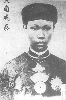Vua Thanh Thai.jpg