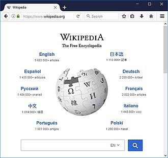 Basilisk (web browser) - Image: W7 Basilisk Wikipedia