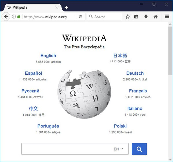 Basilisk (web browser) - Wikiwand