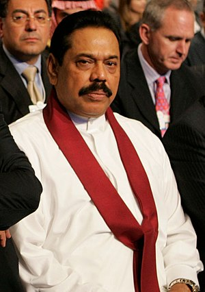 English: Photo of Mahinda Rajapaksa, president...