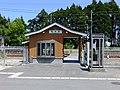 Wakimoto Station 20180526.jpg