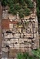 Wall 1 (5836860106).jpg