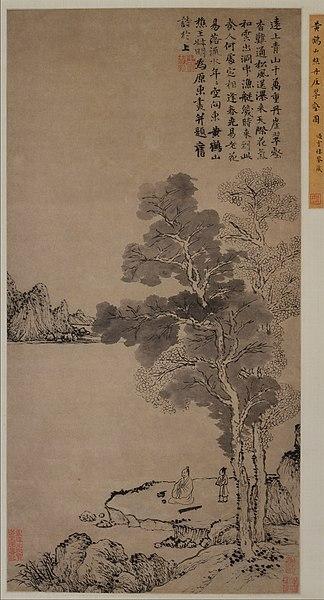 wang meng - image 10