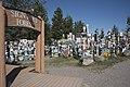 Watson Lake Alcan Highway 4265.jpg
