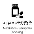 Wdyn-medicine.png