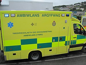 Welsh Ambulance Service - A Welsh Ambulance Service ambulance