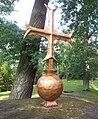 Weltkriegsdenkmal Lazarettopfer 1914–1918 -3.JPG