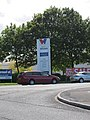 Wickes, Leads Road Hull Sign.jpg