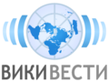 Wikinews-logo-sr.png