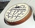 Wikipedia 17 th BDay in Armenia (13).jpg