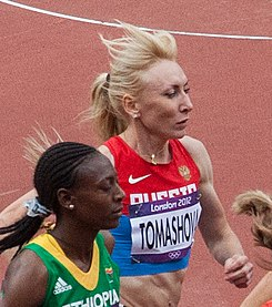 Women's 1500 m heats London 2012 4.jpg