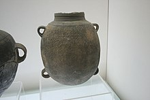 Xia Dynasty pottery jar 2.jpg